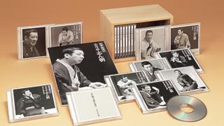 【送料無料】 古今亭志ん朝 特選・独演会(CD18枚+1枚) 特製桐製ラック付き