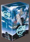 【送料無料】 NHK その時 歴史が動いた ~乱世の英雄編~  DVD-BOX