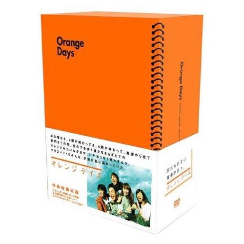【送料無料】 妻夫木聡&柴咲コウ 「オレンジデイズ」 DVD-BOX