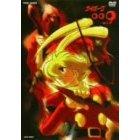 【送料無料】 石ノ森章太郎 「サイボーグ009」 DVD全5巻セット