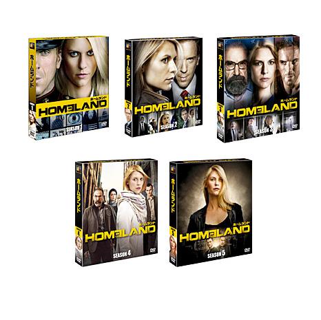 【送料無料】 HOMELAND/ホームランド シーズン1~5 <SEASONSコンパクト・ボックス> DVDセット