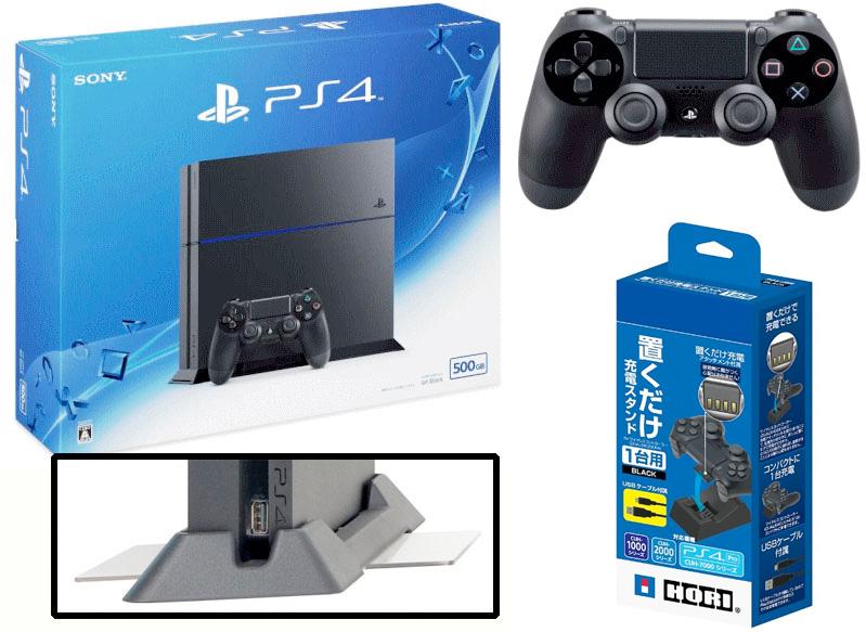 【送料無料】 PlayStation®4 プレイステーション4(本体) あったら便利な4点セット
