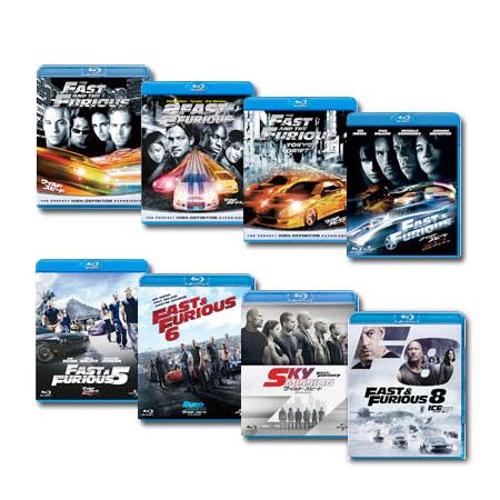 【送料無料】 あす楽対応 ワイルド・スピード シリーズ全8作 Blu-rayセット