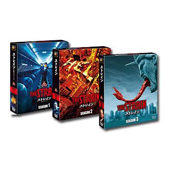 【送料無料】 ストレイン シーズン1~3 <SEASONSコンパクト・ボックス> DVDセット