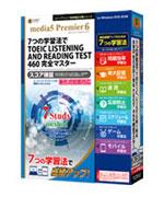 【送料無料】 media5 Premier6 7つの学習法で TOEIC®LISTENING AND READING TEST 460 完全マスター (初級者向け)