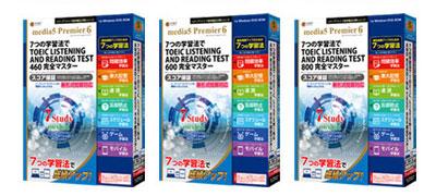【送料無料】 media5 Premier 6 7つの学習法で TOEIC LISTENING AND READING TEST 460、800、600 完全マスター 3タイトルセット(初級者~上級者向け)