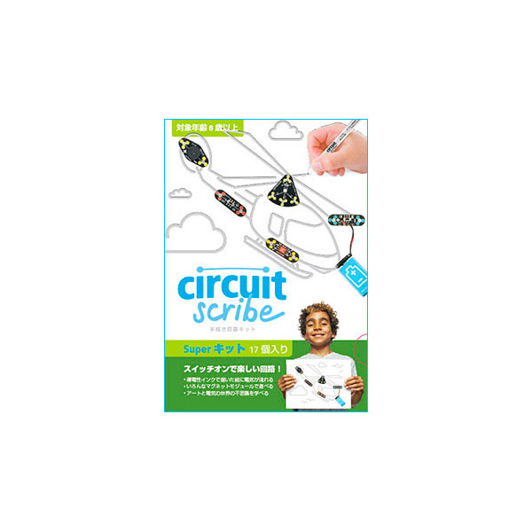 【送料無料】 導電性インクペンと電気が流れる回路実験キット サーキットスクライブ スーパーキット