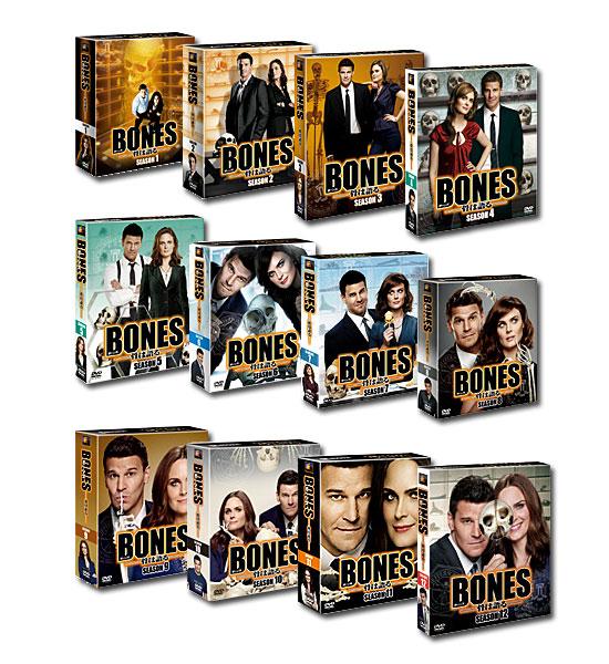 【送料無料】 BONES ―骨は語る― 全巻 シーズン1-12 <SEASONSコンパクト・ボックス> セット