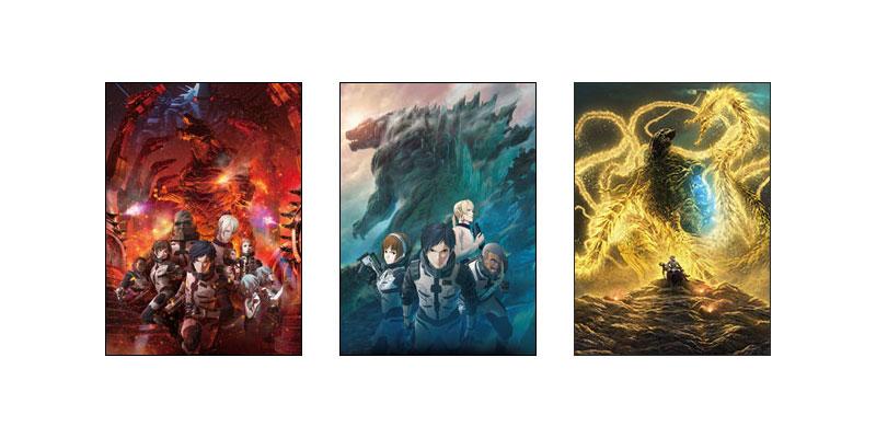 【送料無料】 GODZILLA 「怪獣惑星」 「決戦機動増殖都市」 「星を喰う者」 Blu-ray スタンダード・エディション 3タイトルセット