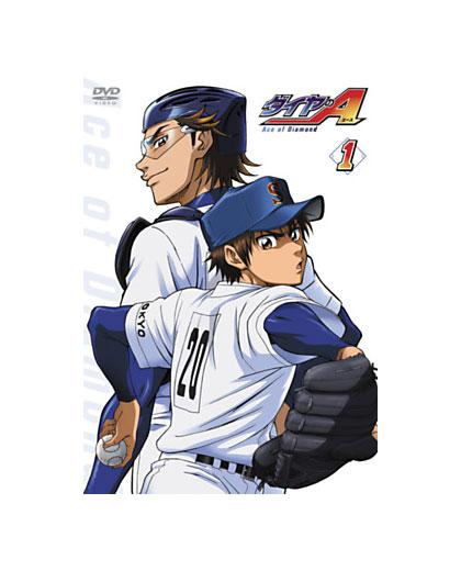 【送料無料】 ダイヤのA 全13巻 ( Vol.1-13 ) DVDセット