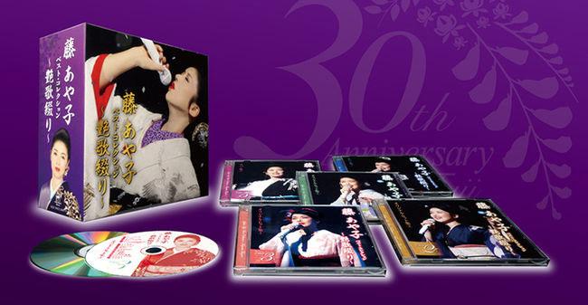 【送料無料】 藤あや子BOX「藤あや子 ベスト・コレクション~艶歌綴り~」 CD5枚組