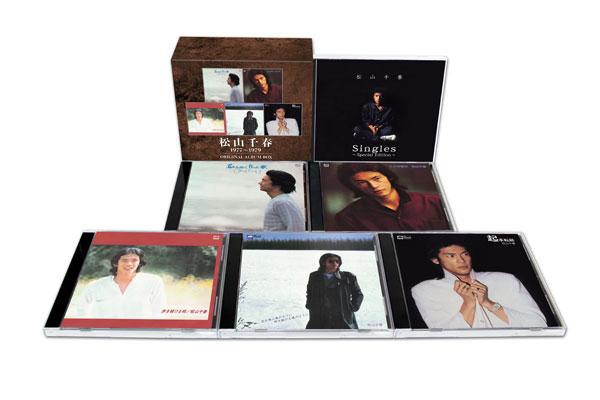 【送料無料】 松山千春 1977~1979 ORIGINAL ALBUM BOX (6枚組CD-BOX)
