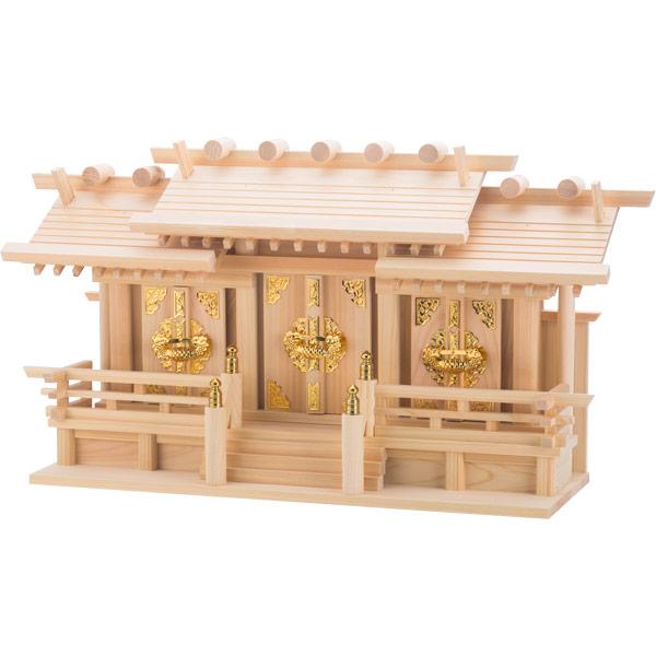 受注生産品 静岡木工 超低床屋根違い三社 聖