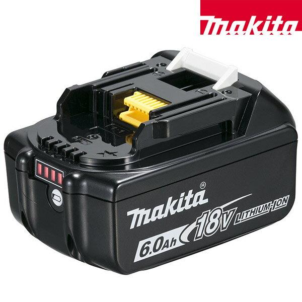 マキタ makita リチウムイオンバッテリー 18V 6.0Ah BL1860B