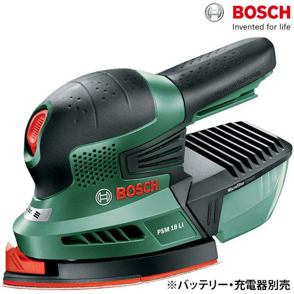 【即日出荷・外箱破損あり】ボッシュ BOSCH バッテリー吸じんマルチサンダー PSM18LIH