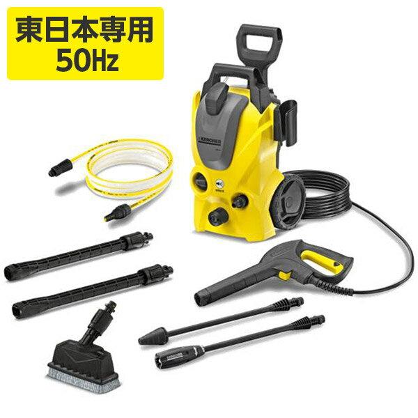 ケルヒャー KARCHER 高圧洗浄機 K3サイレント ベランダ 1.601-448.0 東日本専用:50Hz