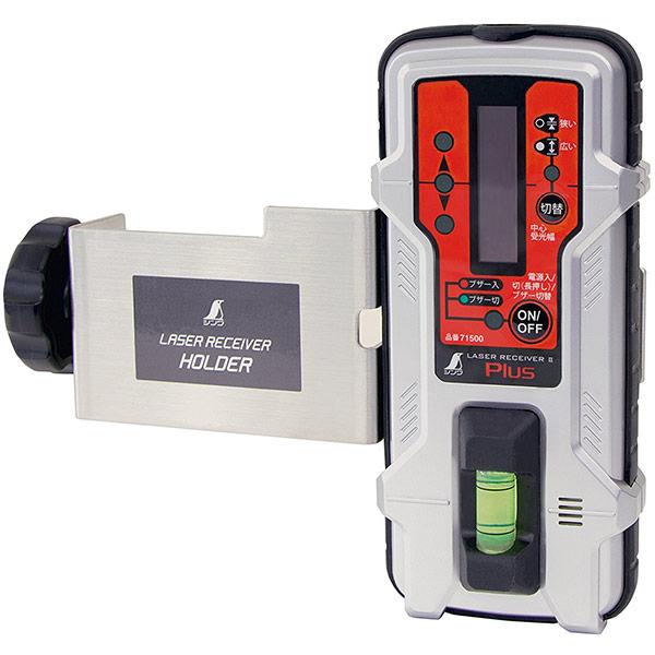 【即日出荷】シンワ測定 レーザーレシーバー2 Plus 赤色レーザー専用受光器 ホルダー付