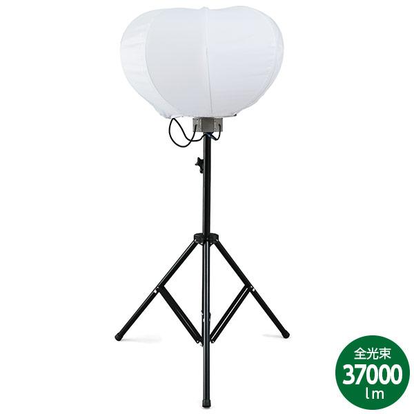 【即日出荷】アイリスオーヤマ LEDバルーンライト 37000lm LWB-40000S-W【沖縄・離島配送不可】