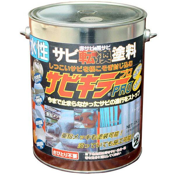 BAN-ZI サビキラープロ 4kg シルバー