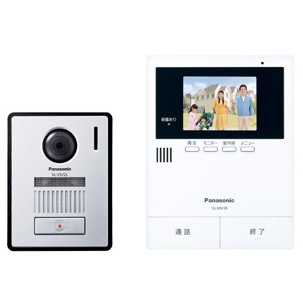 【即日出荷】パナソニック Panasonic 広角レンズ録画機能付 テレビドアホン VL-SV39KL