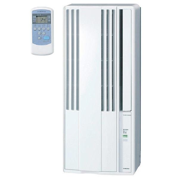 【即日出荷】コロナ CORONA ウインドエアコン 窓用 冷房専用タイプ CW-1619WS