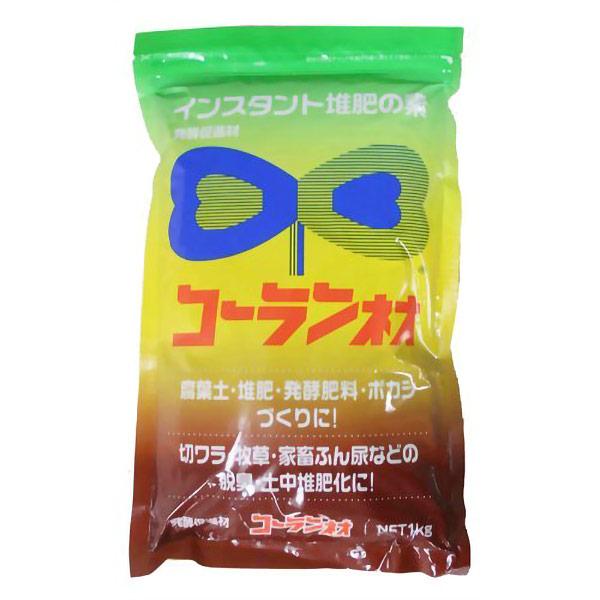 【即日出荷】香蘭産業 コーランネオ 有機物腐熱促進剤 1kg【お一人様10個まで】
