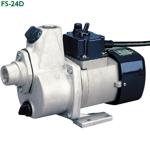 工進 オイル用FSポンプ FS-24D 20mm DC-24V 船舶用品/漁業/給油/燃料補給/移動用補給ポンプ