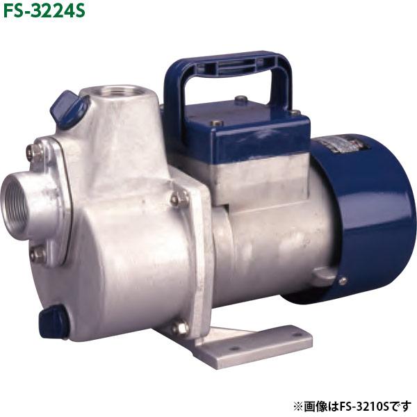 工進 海水用FSポンプ FS-3224S 32mm DC-24V 船舶用品/漁業/排水/洗浄/雑用水