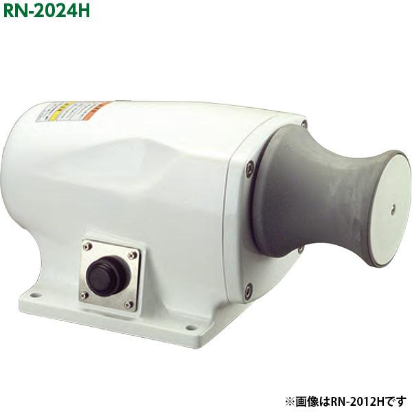工進 ミニカール チタンボロンタイプ 200W DC24V RN-2024H