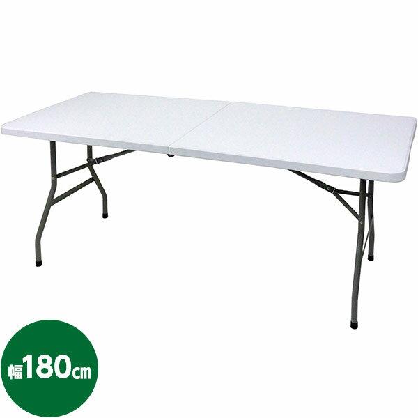 【直送】【代引・日時指定不可】ビーカム OST-180 天板が強化プラスチックの折りたたみ作業テーブル OST-180