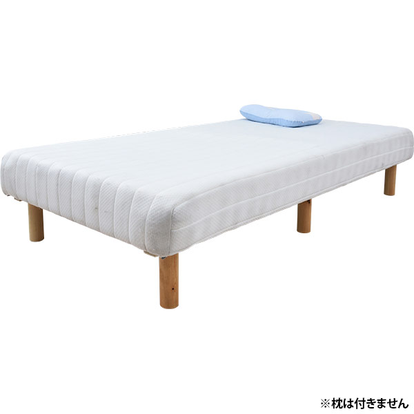 【直送】【代引・日時指定不可】山善 YAMAZEN 脚付きマットレス ベッド SAM-97195A 沖縄・離島配送不可