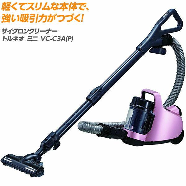 【即日出荷】東芝 サイクロンクリーナー トルネオ ミニ サイクロン式掃除機 シルキーピンク VC-C3A(P)