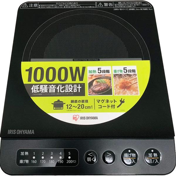 加熱料理から揚げ物まで多用途に使える アイリスオーヤマ 即納送料無料! アウトレットセール 特集 IHコンロ 1000W ブラック IHK-T38-B