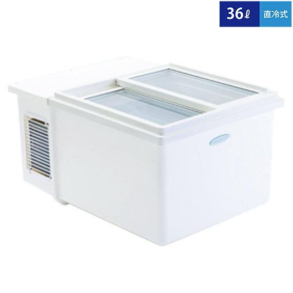 【直送】【代引・日時指定不可】三ツ星貿易 卓上用冷凍冷蔵ショー 36Lタイプ MOT-36S【沖縄・離島配送不可】