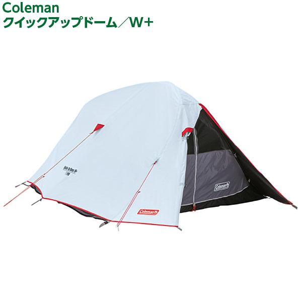 【即日出荷】コールマン Coleman クイックアップドーム/W+ 2000033136