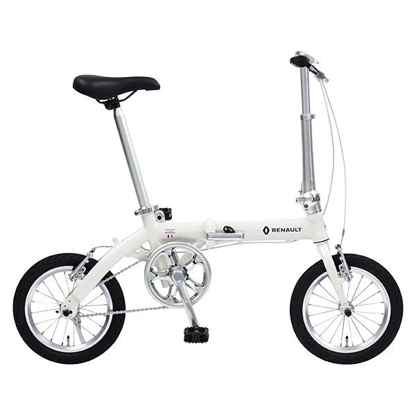 【即日出荷】ルノー 14型 アルミ折畳み自転車 ライト8 AL140 ホワイト 11263-12【沖縄・離島配送不可】