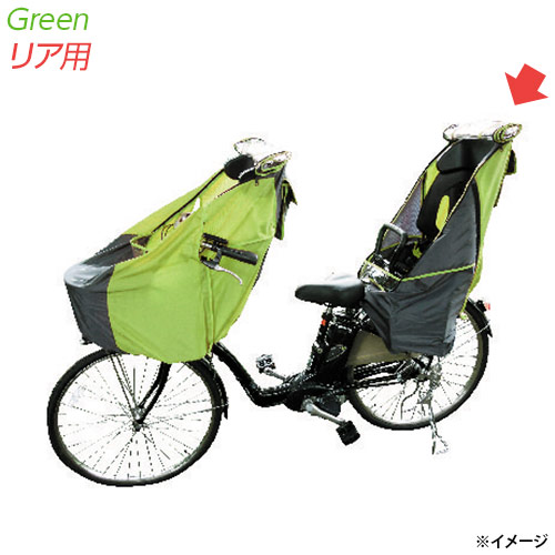 【即日出荷】ラキア LAKIA チャイルドシートレインカバー リア用グリーン
