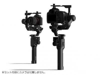 送料無料 DJI RONIN-S カメラスタビライザー