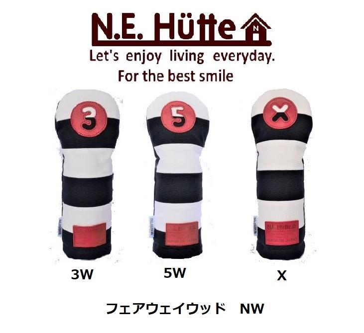 Made in Japan 職人さん手作りのこだわりの逸品 人気商品 エヌイーヒュッテ 帆布キャンバス 買い取り フェアウェイウッド N.E.Hutte ボーダー セール ネイビーホワイト ヘッドカバー