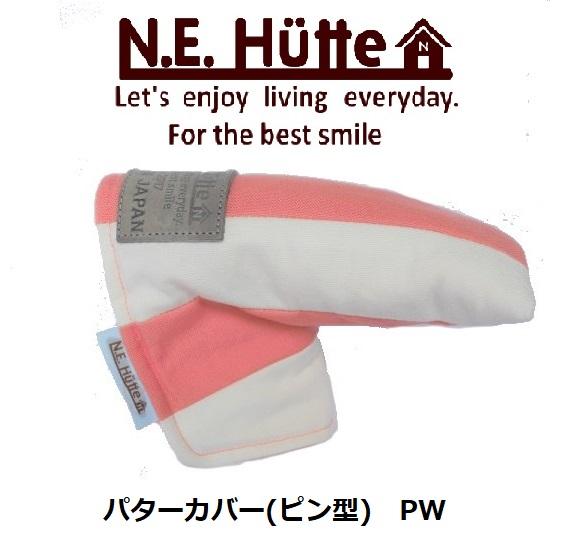 新作通販 Made in Japan 定価の67%OFF 職人さん手作りのこだわりの逸品 人気商品 エヌイーヒュッテ 帆布キャンバス ピン型 パターヘッドカバー N.E.Hutte ボーダー ピンクホワイト