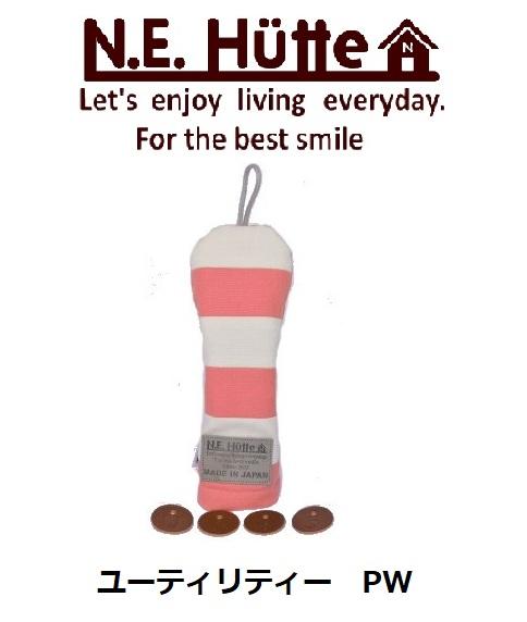 Made in Japan 上等 職人さん手作りのこだわりの逸品 人気商品 選択 エヌイーヒュッテ 帆布キャンバス ヘッドカバー ユーティリティー N.E.Hutte ボーダー ピンクホワイト