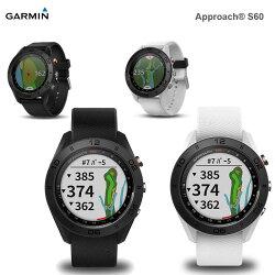 【GARMIN】ガーミンGPSゴルフナビ アプローチ S60 セラミック GARMIN Approach S60 Black/White