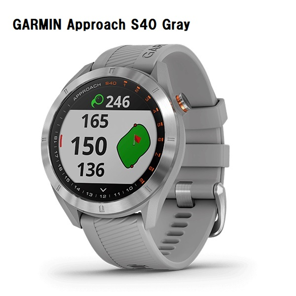 【GARMIN】ガーミンGPSゴルフナビ アプローチ S40 GARMIN Approach S40 Gray/Black/White