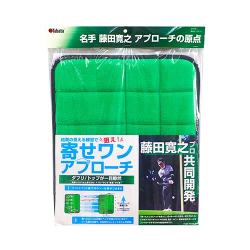 FUJITA TouchMat タッチマット 藤田 半額 激安特価品