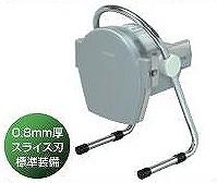 CHUBU ミニスライサー SS-250C 【業務用野菜スライサー・小型万能スライサー】 中部コーポレーション