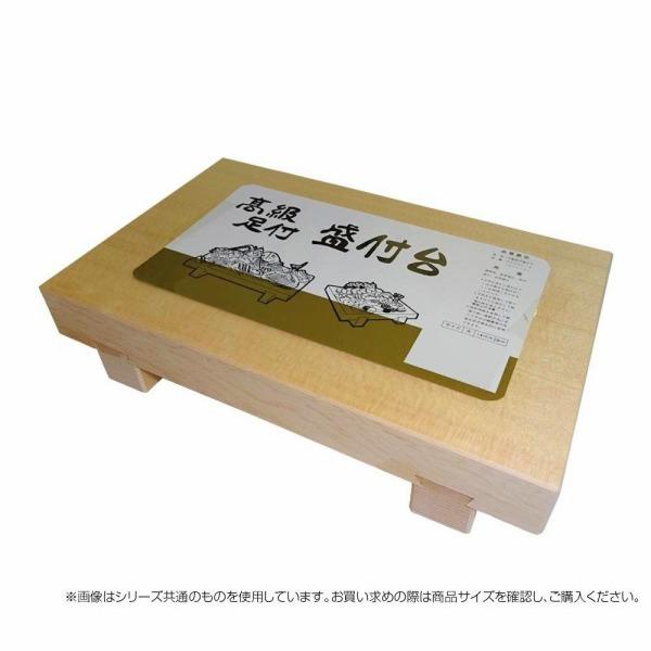 SALE開催中 昭和のレトロ金物屋 木製品 盛台 足付き 厚板約3cm 大 寿司ゲタ 木製 寿司盛り 盛り台 星野工業 セール 寿司台