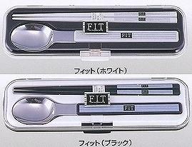 正規品 国内正規品 昭和のレトロな金物屋 関口国吉商店 箸 スプーン セット 色はブラックだけです ツインフィット