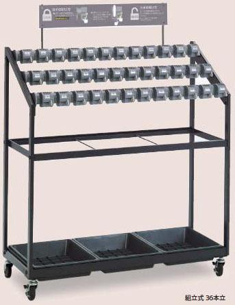 テラモト キーレス傘立 トレス (組立式) 36本収納 ダイヤルロック式 (受注生産品) UB-269-036-0 【業務用 キャスター付 かさ立て】