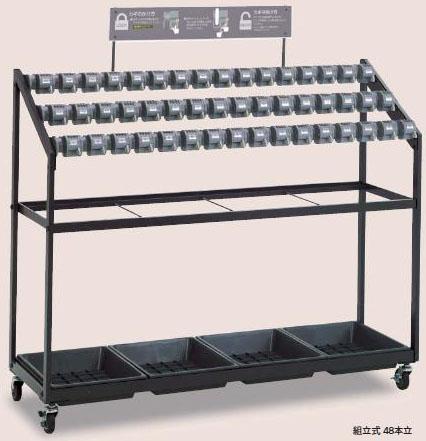 テラモト キーレス傘立 トレス (組立式) 48本収納 ダイヤルロック式 (受注生産品) UB-269-048-0 【業務用 キャスター付 かさ立て】