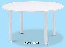 テラモト ガーデンテーブル NWT-1200 白 MZ-595-185-0 【業務用 庭 ガーデンファニチャー 樹脂】